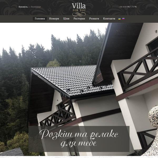 VillaForYou