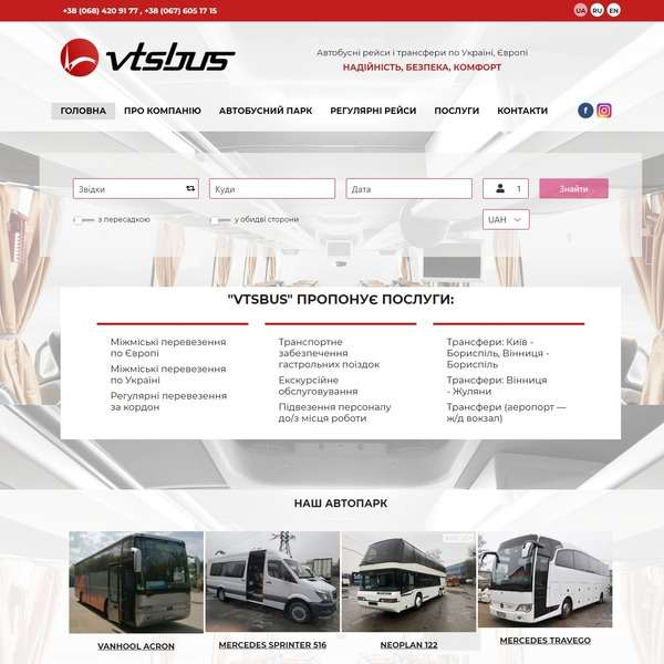 VTSBUS